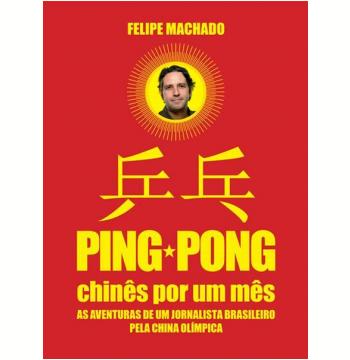 Ping Pong: Chinês por um Mês