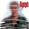 Agepê - 1986 (CD)