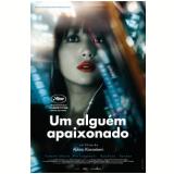Um Alguém Apaixonado (DVD) - Abbas Kiarostami