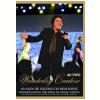 40 Anos de Sucesso do Bom Rapaz (DVD)