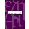 Dicion�rio Grego - Portugu�s (Vol. 2)