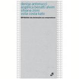 Un-Habitat: das declarações aos compromissos (Ebook) - Denise Antonucci