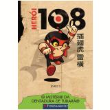 Herói 108 (vol.3)