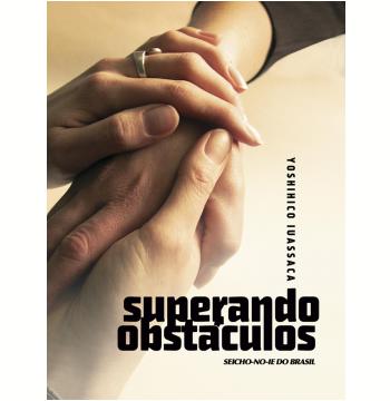 Superando Obstáculos (Ebook)