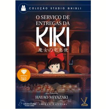 Edição Especial - O Serviço de Entregas da Kiki (DVD)