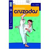 Livro Coquetel Palavras Cruzadas - Equipe Coquetel