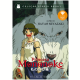 Edição Especial - Princesa Mononoke (DVD) - Hayao Miyazaki (Diretor)