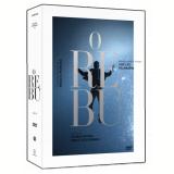 O Rebú (DVD) - Vários (veja lista completa)