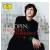 Chopin - Polonaisen - Polonaises Nos. 1 - 7 (CD)