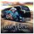 Lauro Reis & Amigos - Vol. 1 (CD)