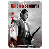 Box Cinema Samurai (DVD) - Toshiro Mifune, Tatsuya Nakadai