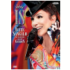 Ivete Sangalo - Ao Vivo no Madison Square Garden (DVD)