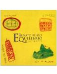 Equil�brio Distante - Renato Russo (CD)