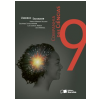 Companhia Das Ci�ncias - 9� Ano - Ensino Fundamental II