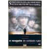 O Resgate do Soldado Ryan (DVD)