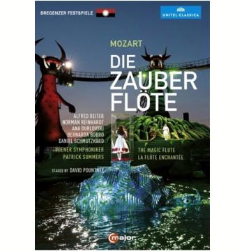 A Fláuta Mágica - Die Zauber Flote (DVD)