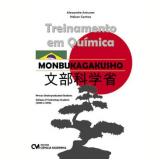 Treinamento Em Quimica - Monbukagakusho - Alexandre Antunes