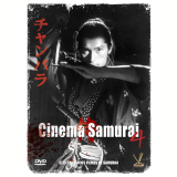 Box Cinema Samurai - Vol. 4 (DVD) - Kiichi Nakai