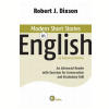 Modern Short Stories In English By American Authors
