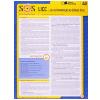 Licc - Lei De Introdu�ao Ao Codigo Civil (vol. 40)