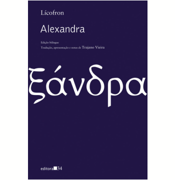 Alexandra (Edição Bilíngue)