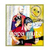 Papa Mute (CD) - Papa Mute