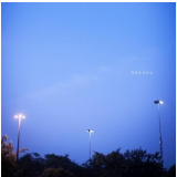 Cícero - Sábado (CD) - Cícero