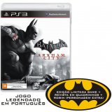 Batman: Arkham City (PS3) -