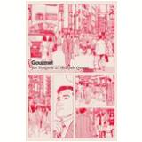 Gourmet - Jiro Taniguchi