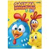 Kit Galinha Pintadinha - 1 a 4 (DVD)