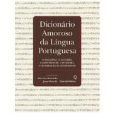 Dicionário Amoroso da Língua Portuguesa