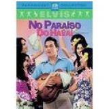 No Paraíso do Havaí - Elvis Presley (DVD) - Michael Moore (Diretor)