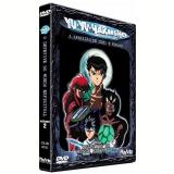 Yu Yu Hakusho - A Aparição de Hiei e Kurama - Detetive do Mundo Espiritual - Volume 2 (DVD) - Noriyuki Abe (Diretor)