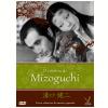 O Cinema de Mizoguchi (DVD)