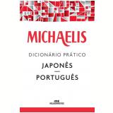 Michaelis - Dicionário Prático - Aliança Cultural Brasil-Japao, Melhoramentos
