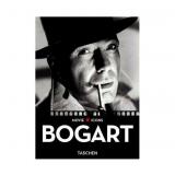 Humphrey Bogart - Paul Duncan (Editor)
