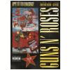 Guns N' Roses - Appetite For Democracy (2 CDs) +  (DVD)