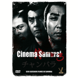 Box Cinema Samurai - Vol. 3 (DVD) -