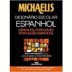 Michaelis Dicion�rio Escolar Espanhol: Espanhol-Portugu�s/Portugu�s-Espanhol