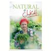 Natural by Chakall (Ebook)