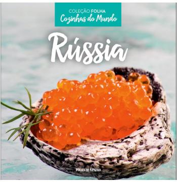 Rússia (Vol. 17)