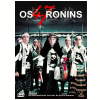 Box Os 47 Ronins (DVD)