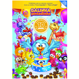 Galinha Pintadinha - 10 Anos (DVD) - Galinha Pintadinha