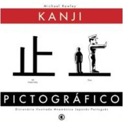 Kanji Pictogr�fico