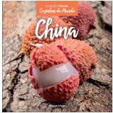 China (Vol. 14) -