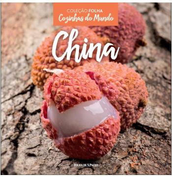 China (Vol. 14)