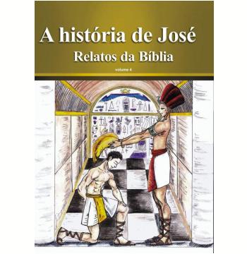 A história de José (Ebook)