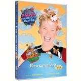 Xuxa No Mundo Da Imaginaçao, Vol. 2 (DVD) - Xuxa