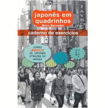 Japonês em Quadrinhos: Caderno de Exercícios
