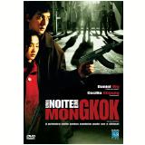 Noite em Mongkok, Uma (DVD) - Cecilia Cheung, Daniel Wu
